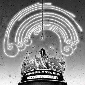 Uzu album artwork