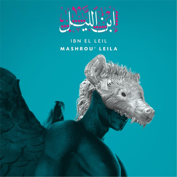 mashrouleila14_large